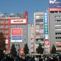 Reprezentacja Polski w Tokyo # Siłowanie na ręce # Armwrestling # Armpower.net